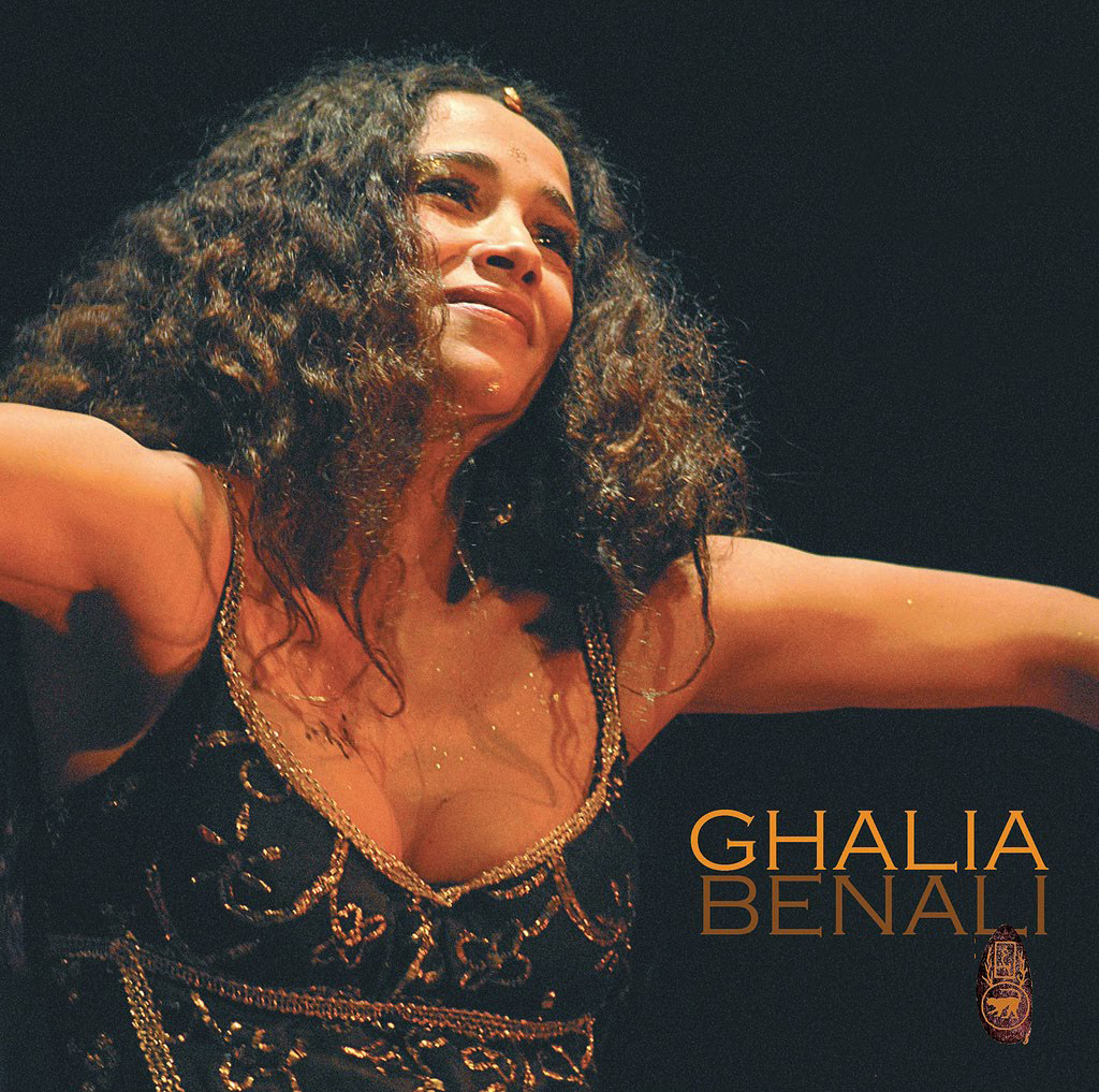 Ghalia Benali Net Worth