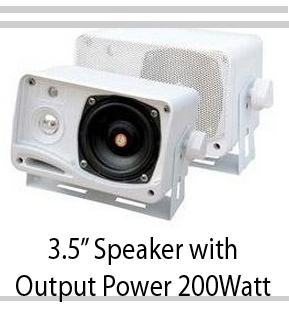 200 Watt 3-Way Weather Proof Mini Box Speaker System