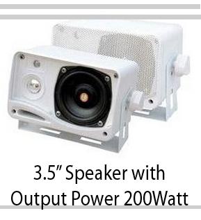 200 Watt 3-Way Weather Proof Mini Box Speaker System