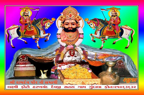 Baba Ramdev Ji Ramdevra FB Cover for Free Download