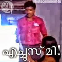 Funny malayalam movie  dialogue - echuse me- jagatheesh