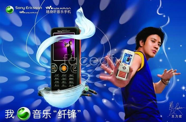 Мобильные телефоны Sony Ericsson с непревзойденным качеством надежностью широким и разнообразным набором функциональных возможностей - обзор моделей