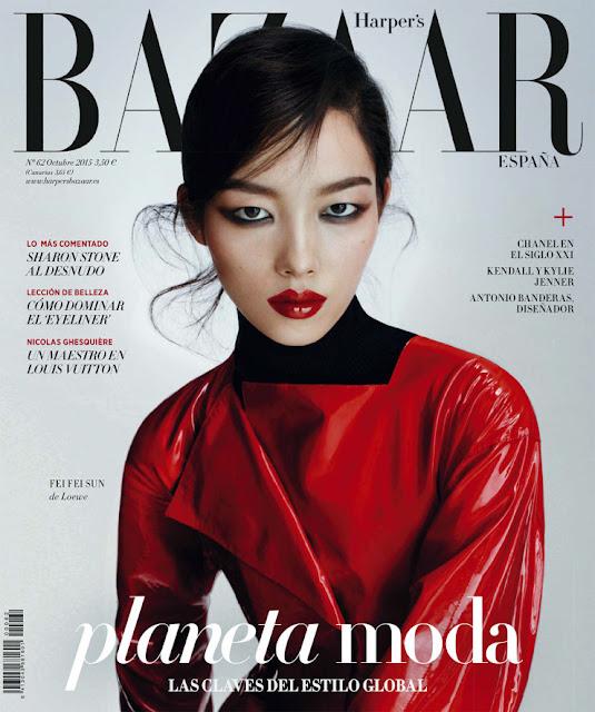 Model @ Sasha Luss, Fei Fei Sun & Vanessa Moody by Txema Yeste for Harper's Bazaar Spain, October 2015