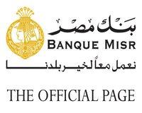 وظائف بنك مصرلخريجي الجامعات الحاصلين علي بكالوريوس التجارة ماعدا شعبة البريد