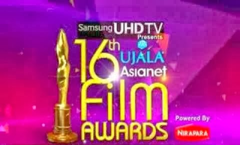 Ujjala Asianet Film Award 2014