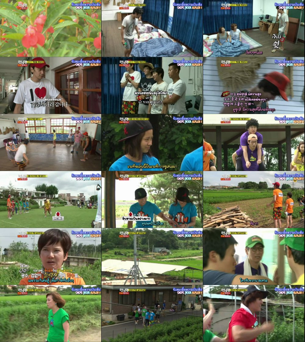 Runningman Sub Thai EP56