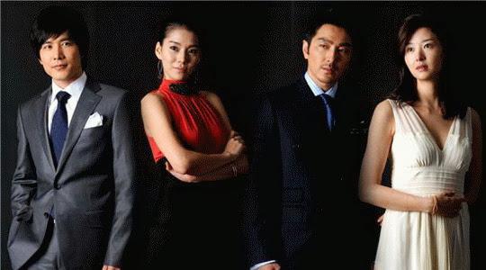 Phim Cổ Xe Tình Yêu - Co Xe Tinh Yeu