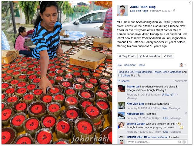 Nian-Gao-Sticky-Rice-Cake-Johor-Jaya-JB-年糕