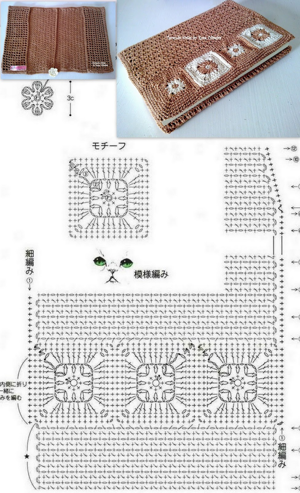 Схема чехол для айпада крючком