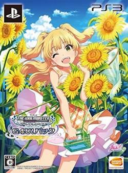[PS3][TVアニメ アイドルマスター シンデレラガールズ G4U!パック VOL.4] (JPN) ISO Download