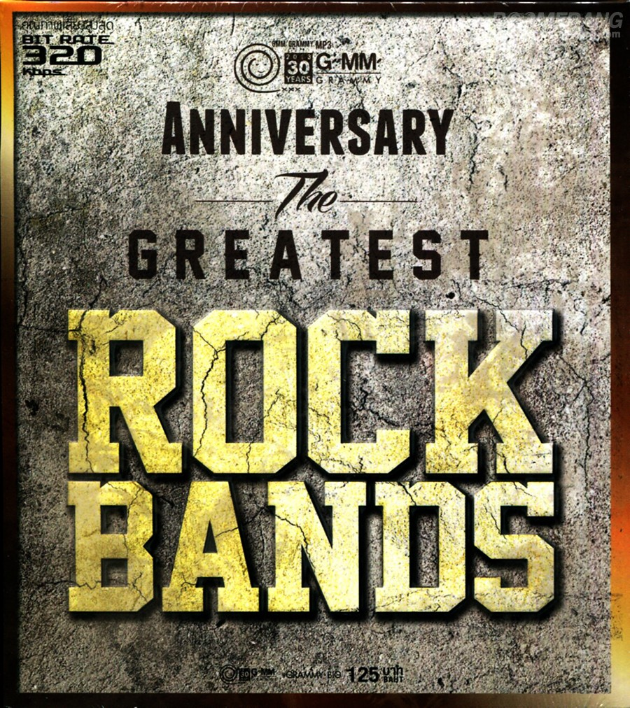Download [Mp3]-[Hot New Album] อัลบั้มเต็ม GMM GRAMMY 30th ANNIVERSARY The GREATEST ROCK BANDS 4shared By Pleng-mun.com