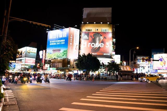 Taiwan Taipei Shilin Night Market 台北士林夜市