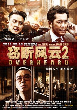 Thiết Thính Phong Vân 2 - Overheard 2 (2011)