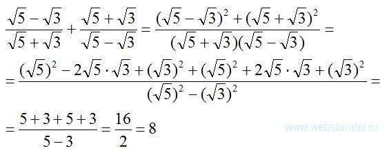 Корни квадратные, корни благородные. Упрощение дробного выражения с квадратными корнями. Математика для блондинок.