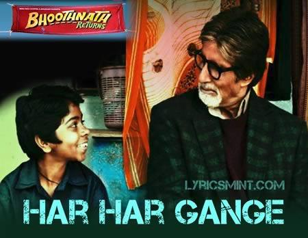 Har Har Gange - Amitabh Bachchan