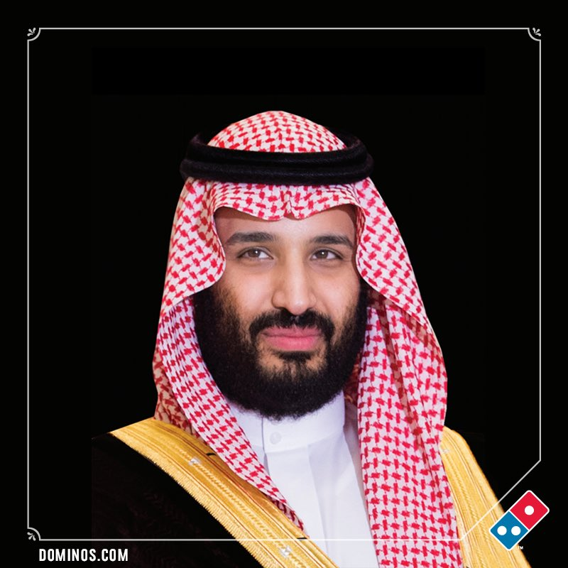 Eva S Travel Diaries Saudi Arabia S New Crown Prince