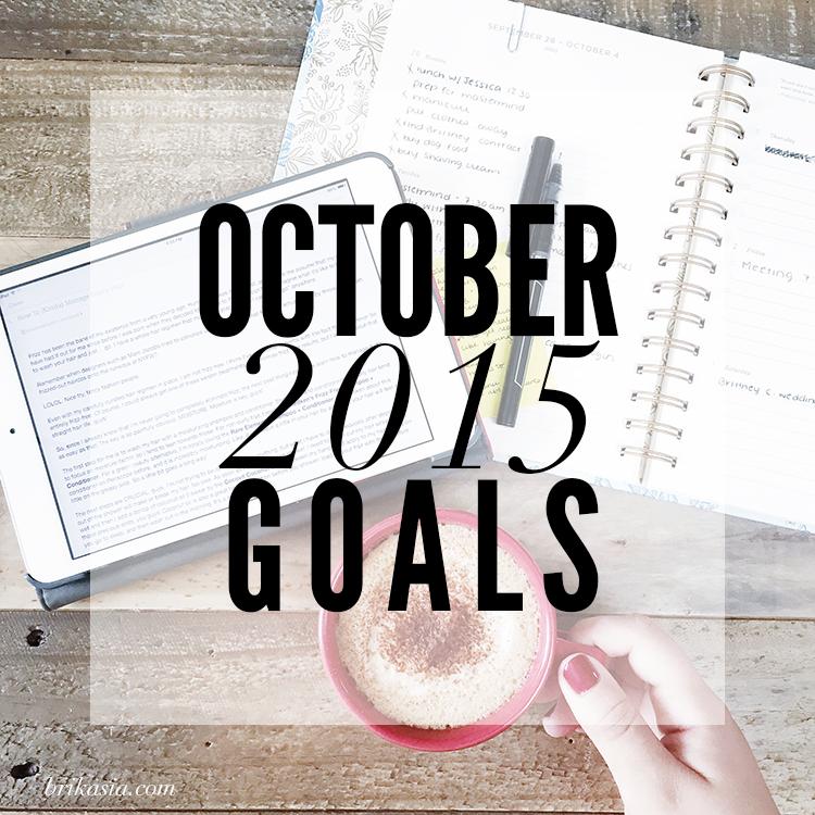 beauty goals, personal goals, how to achieve goals,