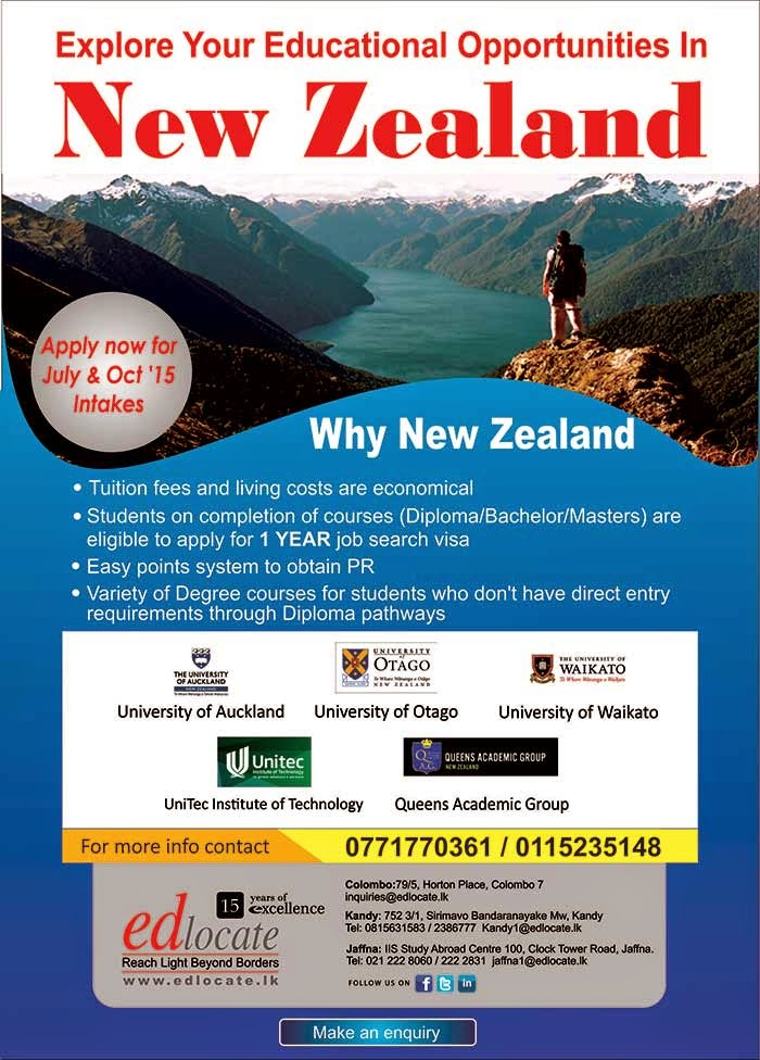 Edlocate is a premier student guidance agency in Sri Lanka and the Maldives for selected tertiary institutions in Australia, United Kingdom, New Zealand, Malaysia, China and India. Through these quality universities we represent, we offer a wide range of undergraduate & postgraduate courses which leads to skills in demand internationally. We also offer pathways to degree courses through Pre University Foundation Programs & Diplomas with excellent articulation to corresponding degrees. Specialty courses in hospitality trade with paid industry placements too are offered.
