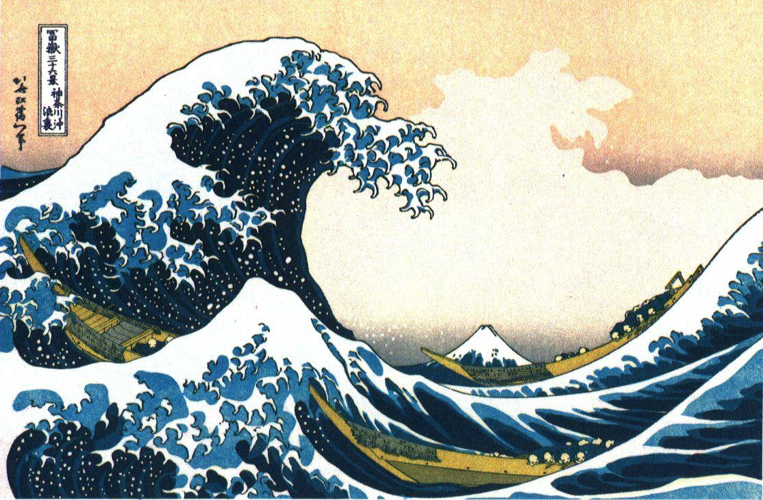 Resultado de imagen de ola japonesa