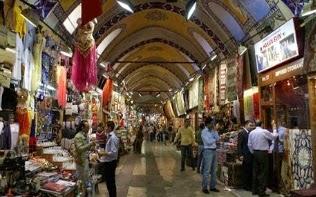 Kapalıçarşı İstanbul