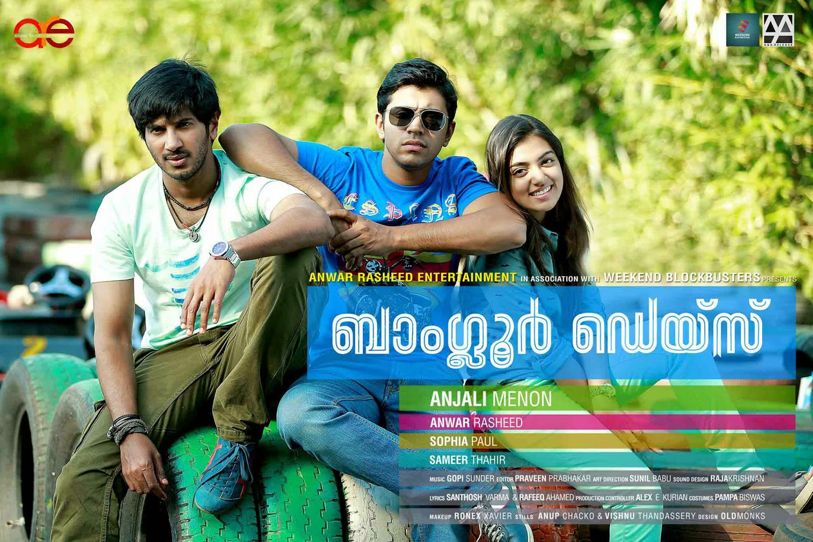 Bangalore days 2014 Malayalam Movie Watch Online
