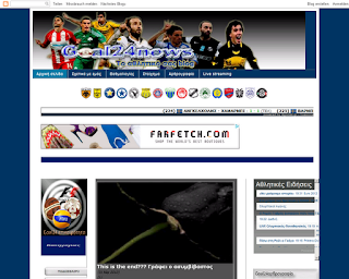goal24news