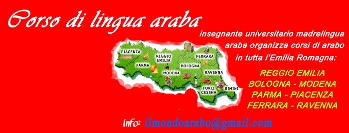 Corso di lingua araba il mondo arabo - Corsi di cucina reggio emilia ...
