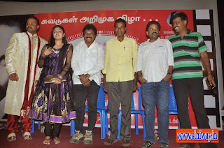 Suvadugal-Movie-Press-Meet-Stills