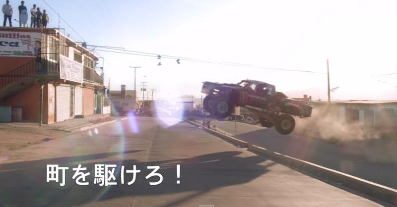 メキシコの町の中をオフロード車が暴走する、モンスターエナジーの企画