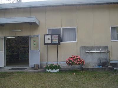 大阪府交野市・大阪市立大学 理学部付属 植物園 写真展