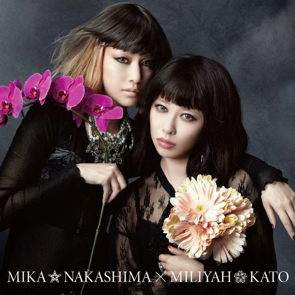 [AAC/iTunes] [Pre-released] Mika Nakashima x Miliyah Kato - Fighter [2014.06.04] 5744aed3fd1f41340c7111e5271f95cad0c85e45