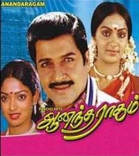 Watch Aananda Raagam (1982) Tamil Movie Online