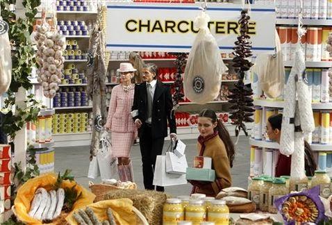 chanel supermercado
