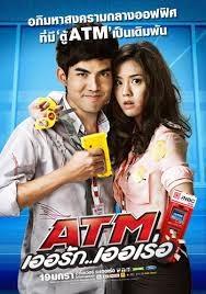 Sinopsis Film Thailand Atm Eror