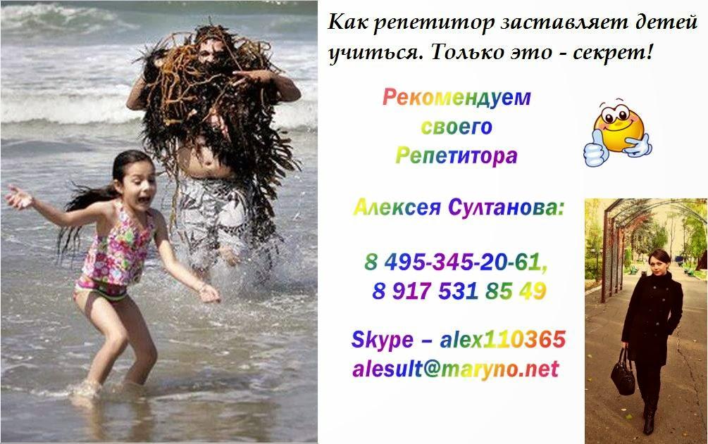 Математика 5 Класс 2016 Год ГДЗ Виленкин