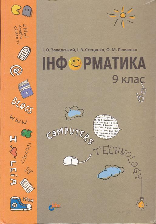Книги академика сытина читать онлайн