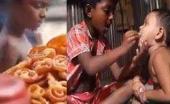 Kankalanga Vaitha Video