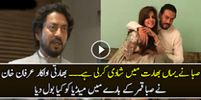 Saba Qamar Got Married In India