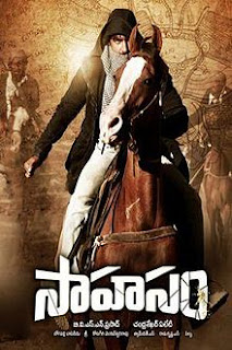 Sahasam (2013) Mp3 Songs Free Download