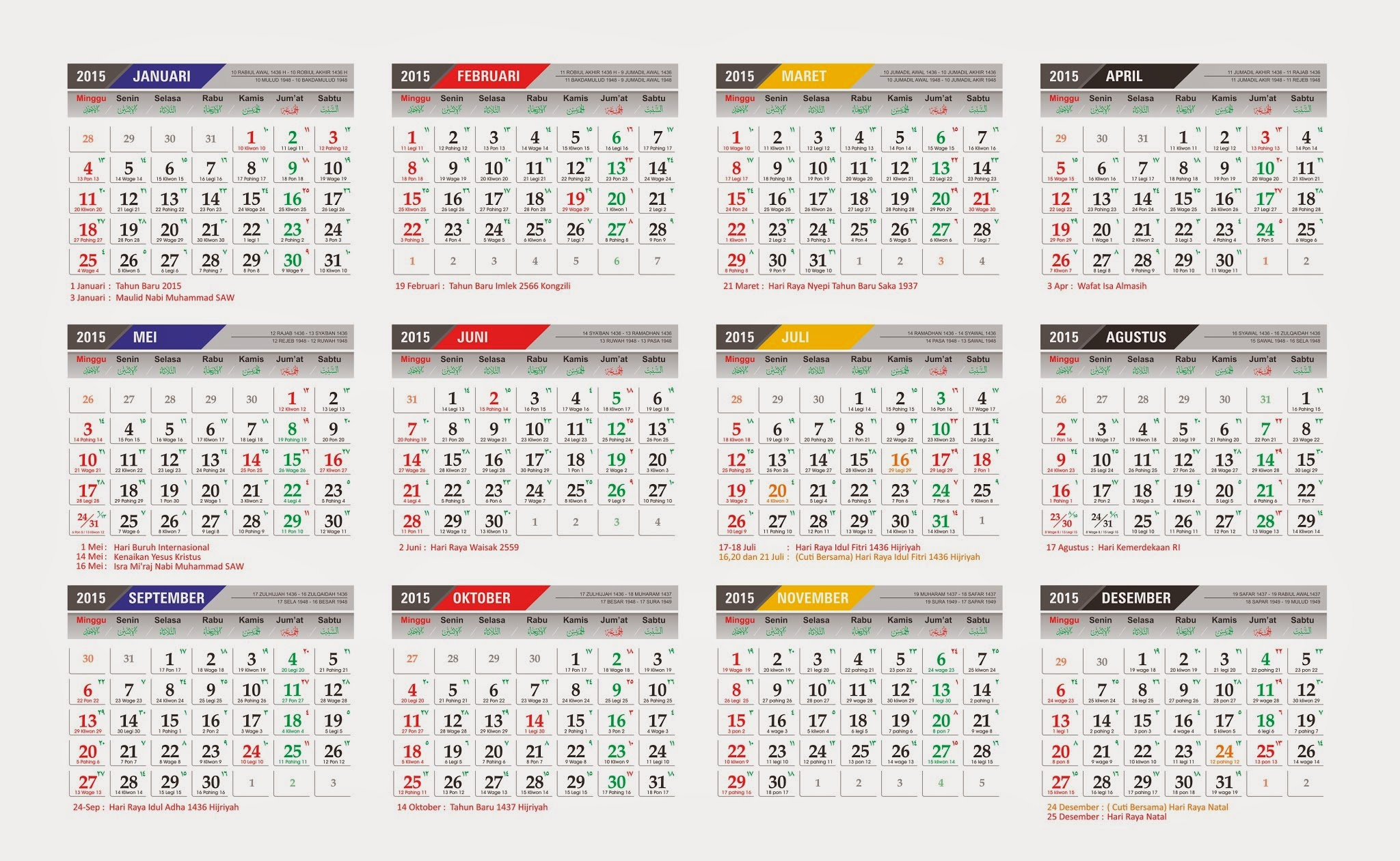 Download Kalender Indonesia