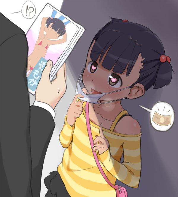 Loli & Shota