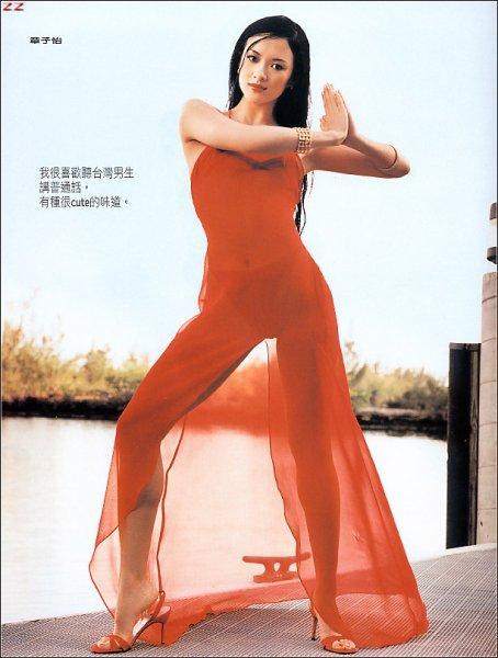 Ziyi Zhang hot