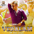 Ajith 'Vedalam' 2 Weeks Worldwide Collections