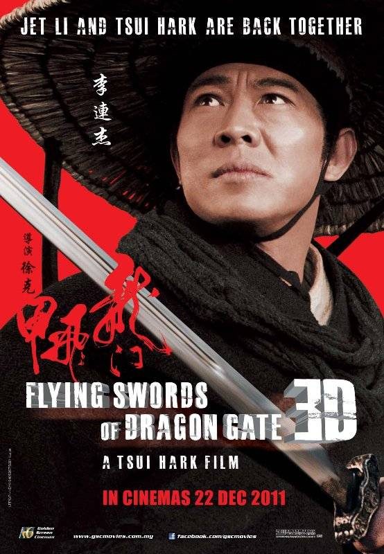 Flying Swords of Dragon Gate 2011 subtitulada