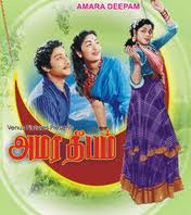 Alaya Deepam 1984 Tamil Movie Watch Online