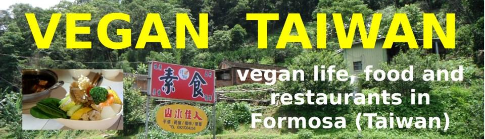Vegan Taiwan