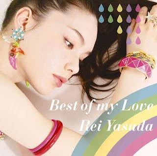 Rei Yasuda 安田レイ - Best of my Love