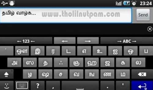 tamil type app for android