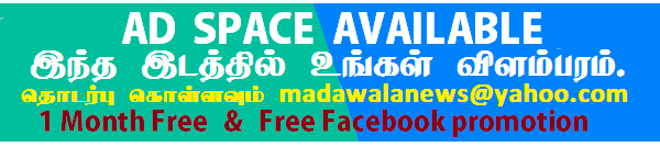 Ad Space avaiable