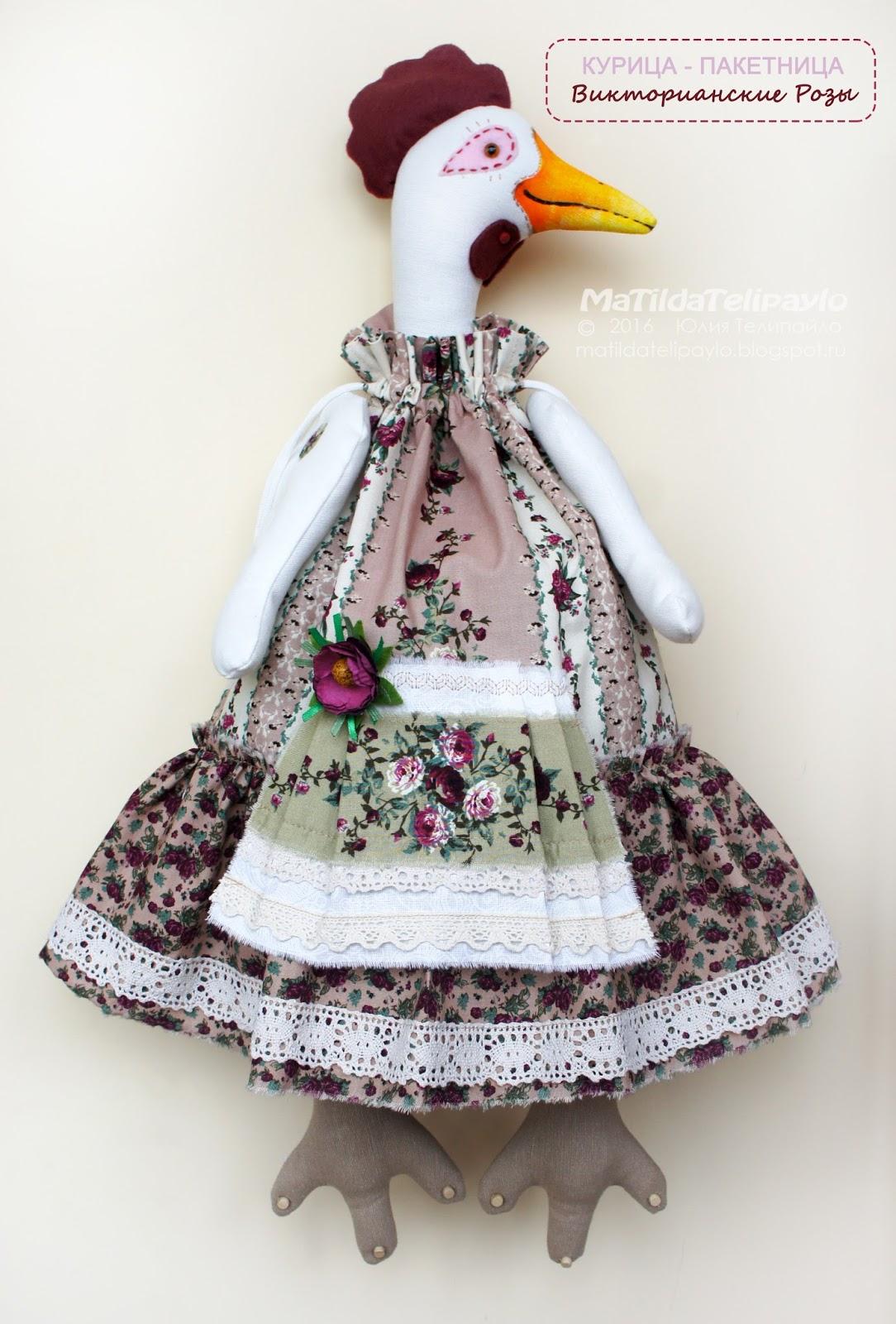 Кукла пакетница сделать своими руками